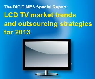 LCD TV market trends and outsourcing strategies for 2013