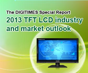 2013 TFT LCD industry and market outlook