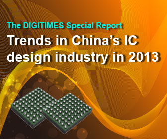 Trends in China IC design industry in 2013