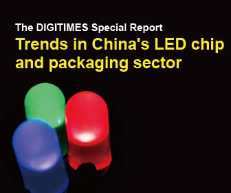 Trends in China LED chip and packaging sector