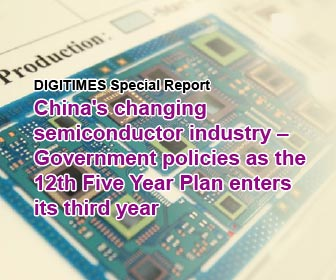 China changing semiconductor industry