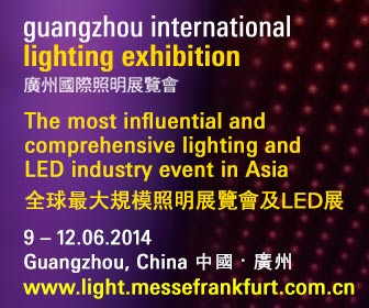 Guangzhou International Lighting Exhibition, China, June 9-12, 2014