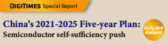 China's 2021-2025 Five-year Plan: Semiconductor self-sufficiency push