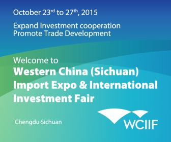 Western China Import Expo & International Investment Fair