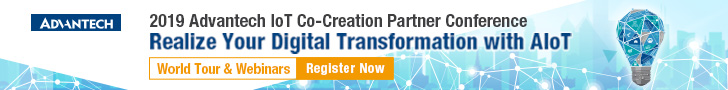 Advantech IoT Co-Creation Partner Conference
