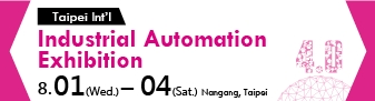 Industrial Automation Exhibition 2018