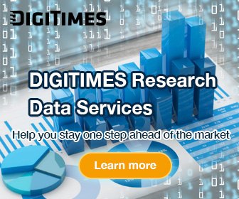 Digitimes Research Tracker Service